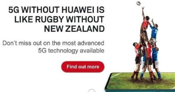 publicité Huawei 5G